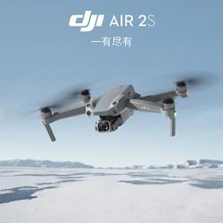 大疆 DJI Air 2S 航拍无人机