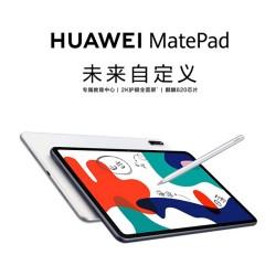 华为MatePad 10.4英寸平板电脑(4GB+128GB)