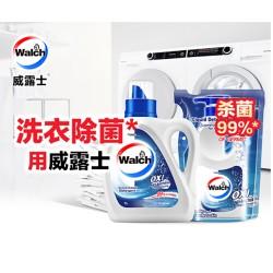 威露士抗菌洗衣液(3斤)