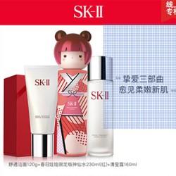 SK-II面部护肤套装春日娃娃红