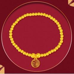 中国黄金足金饰品-福字吊牌金珠手链(11.88g)