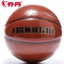 乔丹篮球软皮7号