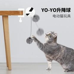 升降球电动猫咪玩具