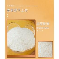 十月稻田长粒香大米(10kg)
