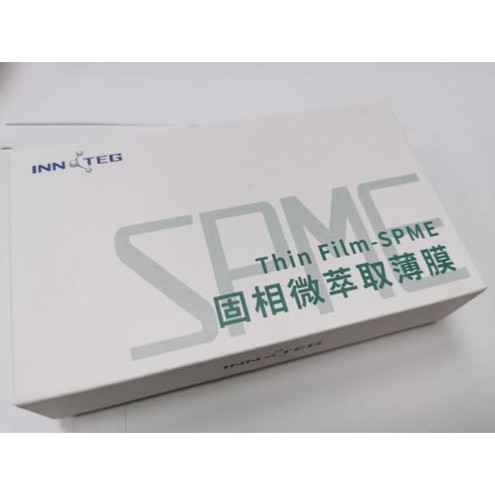 INNOTEG TF-SPME薄膜固相微萃取套装,4片