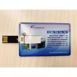 SP 卡片U盘(8G)